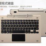 mi-pad-3-keyboard