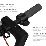 xiaomi-scooter4