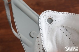 Air Wear Mask .9
