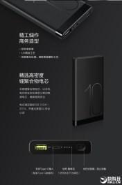 Huawei-powerbank-10000-mAh-6