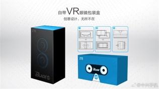 zte-blade-v8-china-release-03