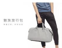 meizu-bag-4