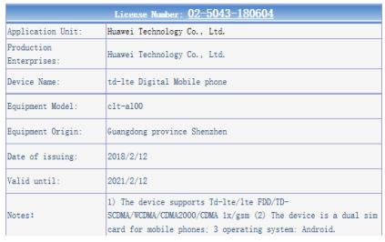Huawei CLT-A100.