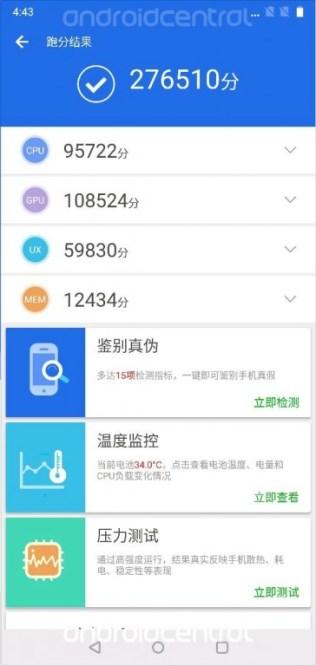 OnePlus 6-AnTuTu