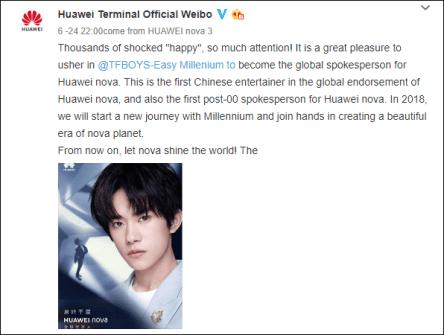 huawei-nova 3-Weibo