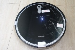 review-ilife-a8-41