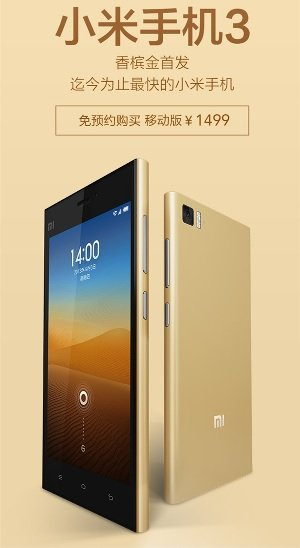 Mi3 Gold