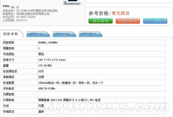 HMI Clone Xiaomi MI3