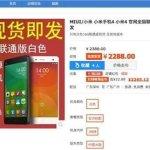Kloon Xiaomi MI4