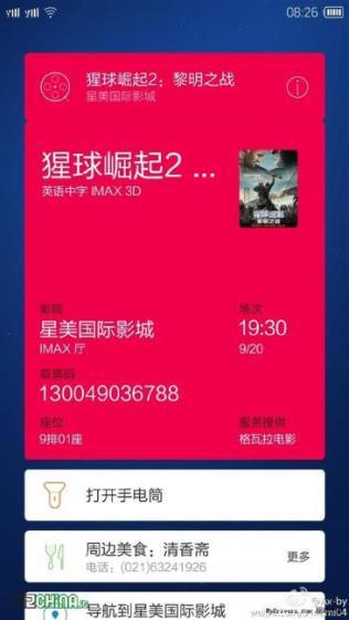 Meizu MX4 dual SIM Yun Os