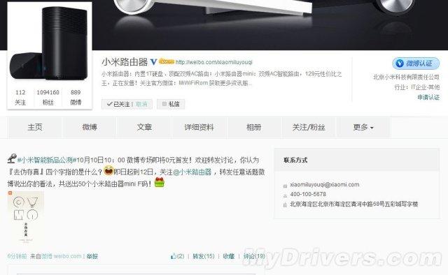 Nieuw xiaomi-product