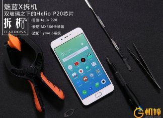 meizu x teardown