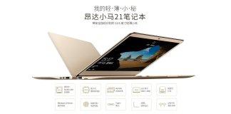 Onda Xiaoma 21
