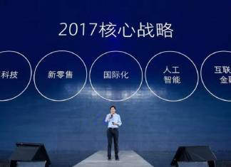 xiaomi obiettivi 2017