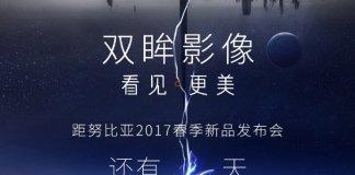 nubia z17 mini teaser