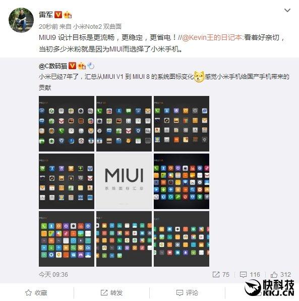 Xiaomi Mi 6 in due nuove foto: questo il design definitivo?