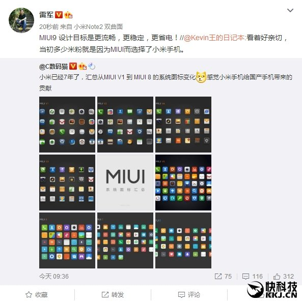 Xiaomi Mi 6 (Sagit) spunta su AnTuTu