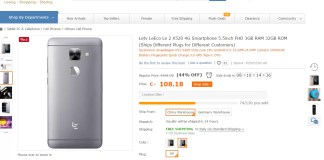 LeEco Le 2 TomTop