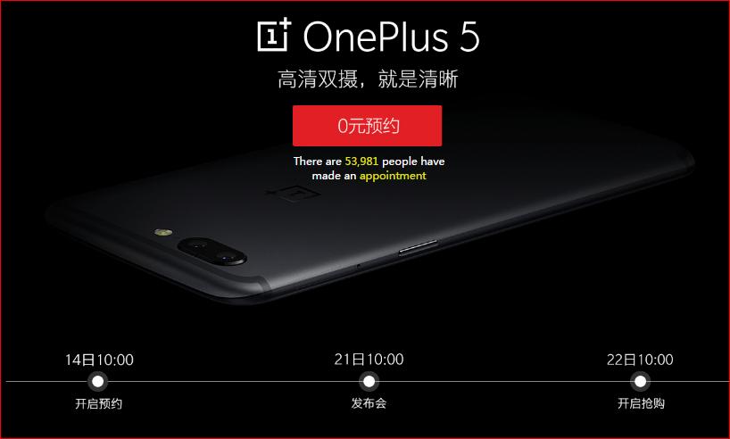 Svelata la capacità della batteria di Oneplus 5!