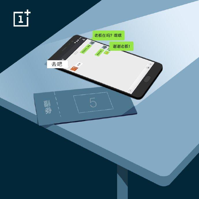 OnePlus 5, rumors scheda tecnica, uscita e prezzo