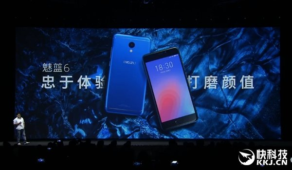 Meizu M6 ufficiale: prezzo e scheda tecnica