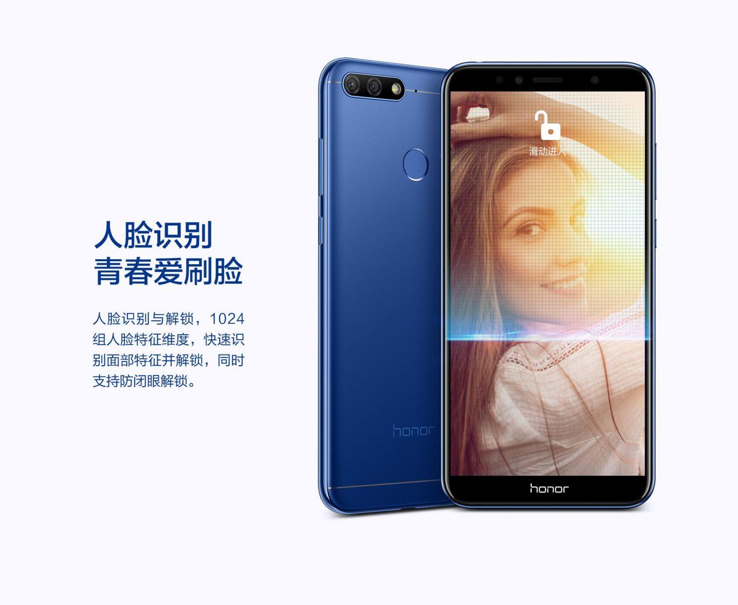 Honor 7A, smartphone low cost con Face Unlock e doppia fotocamera posteriore