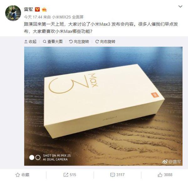 xiaomi-mi-max-3-confezione-di-vendita-lei-jun-01