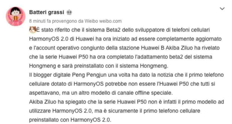 huawei p50 software harmonyos