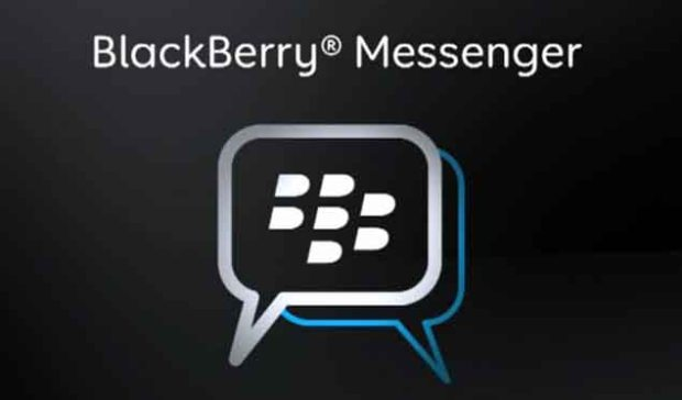 BBM For Android And iOS Updated With Stickers, Increase File Transfer Size, Picture Sharing And More