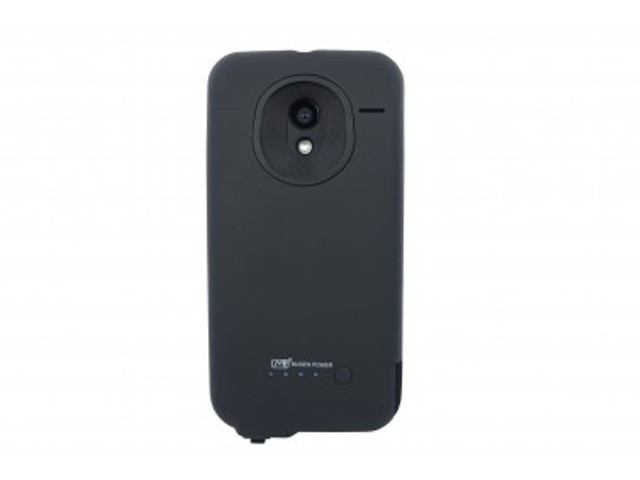 Mugen Releases a  2800mAh Battery Case for Motorola Moto X