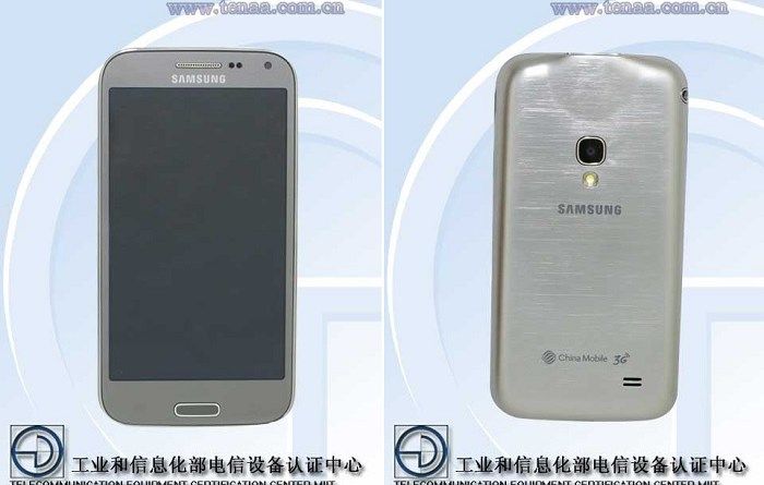 New Samsung Galaxy Beam Spotted On Chinese Certification Website