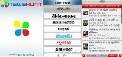 NewsHunt S40 Nokia java app