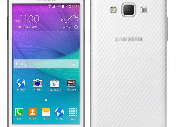Samsung Galaxy Grand Max Officially Announced