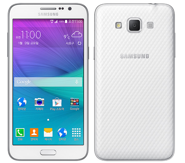 Samsung Galaxy Grand Max Officially Announced