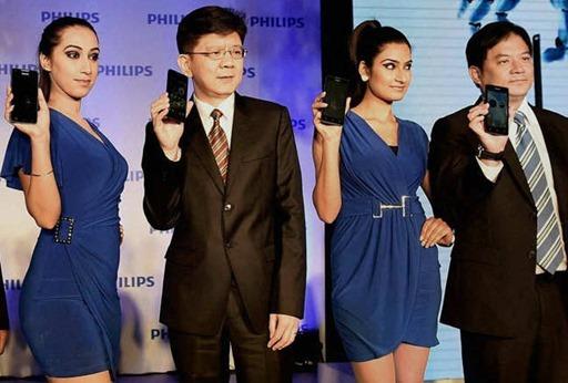 Philips-phone-launch