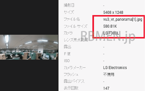 LG vu 3 leaked