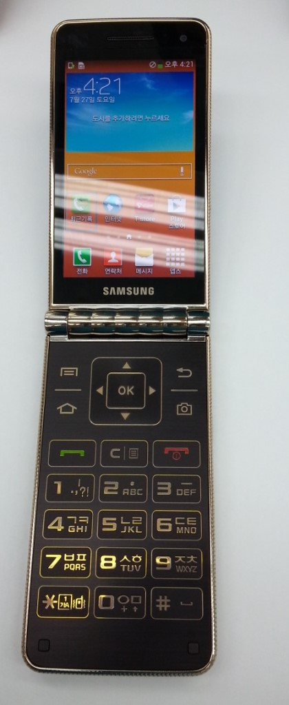 Samsung Galaxy Folder leaked