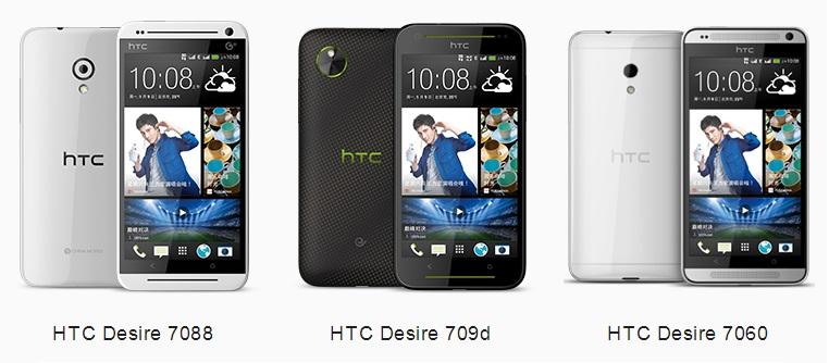 htc desire launch