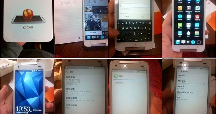 china operating system