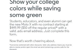 student discount moto x
