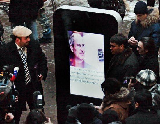 Steve Jobs Memorial in Russia_01