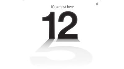 Convite do iPhone 5.