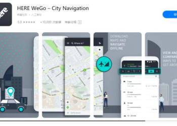Huawei map application Here WeGo launched