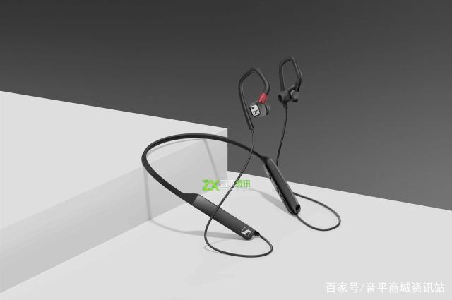 Sennheiser 80s headphones