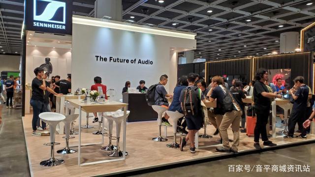 Sennheiser the future of audio