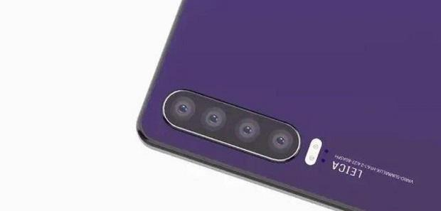 Huawei P40 camera module