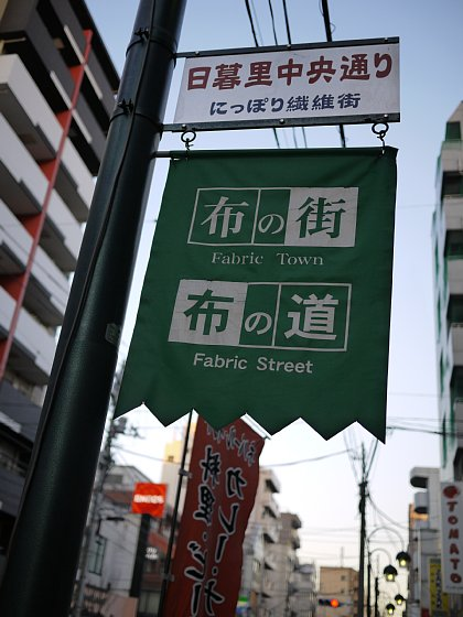 fabric_town