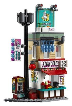 LEGO Monkie Kid Monkey King Warrior Mech 80012 - 7 Shop