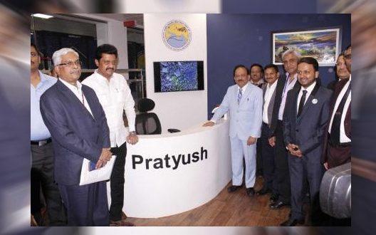 pratyush_supercomputer