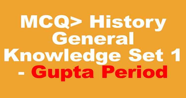 Question answer objective gupta